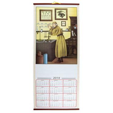 Calendario Pergamino Optica